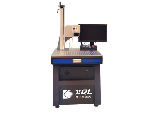UV-3W 5W 8W 紫外激光打标机