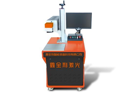 CO2-15A 30A光纤激光打标机