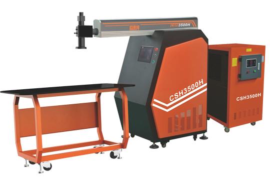 "CSH500 500W""超速悍""激光焊字机"