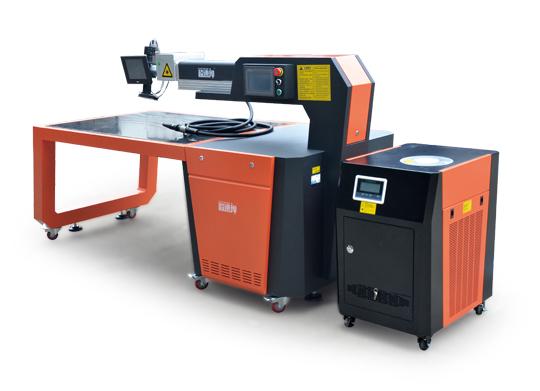 CSH300G 手持固定两用激光焊字机