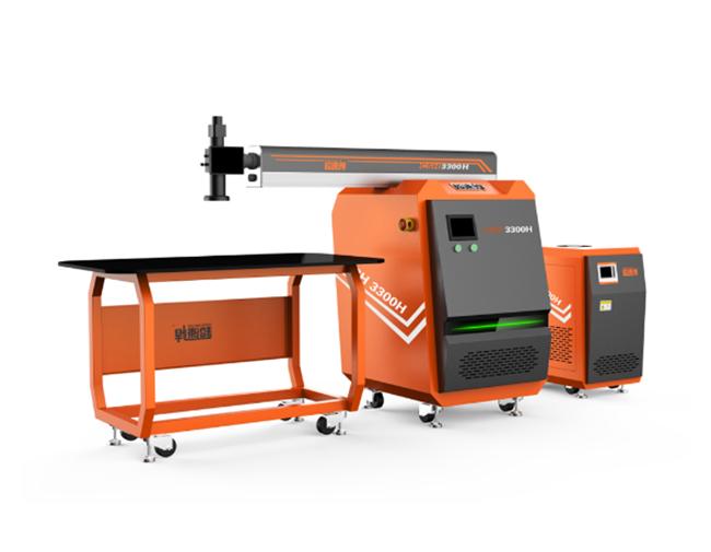 "CSH3300H 300W""超速悍""激光焊字机"